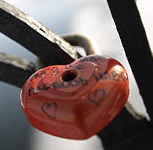 Paris : Sous le poids des « cadenas d'amour », le pont de Arts ploie