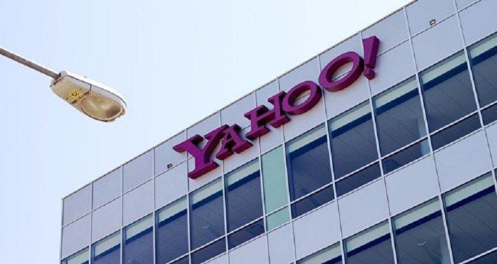 Les données des utilisateurs de Yahoo sur le marché noir