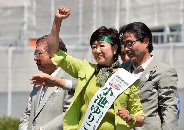 La gouverneure de Tokyo Yuriko Koike