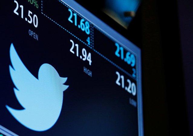 Le montant de l'achat de Twitter dévoilé