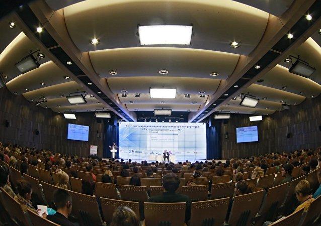 Conférence internationale à Moscou. Image d'illustration