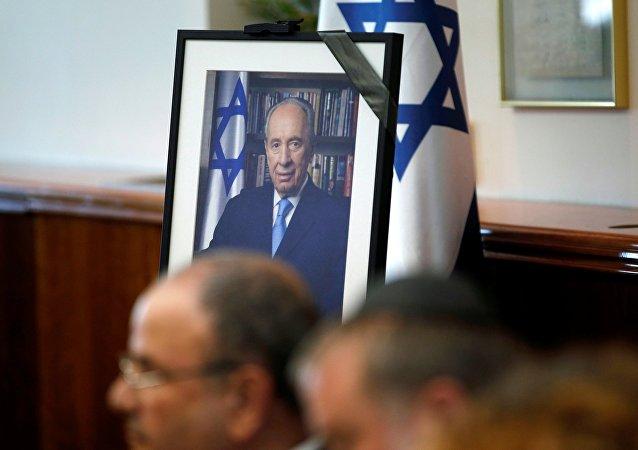 Photo de Shimon Peres, décédé mercredi à l'âge de 93 ans