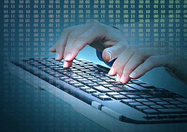 Des hackers russes soupçonnés d'attaques contre la Maison Blanche
