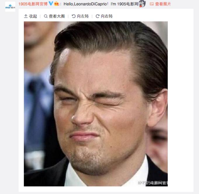 Une image publiée sur le compte de DiCaprio sur Weibo