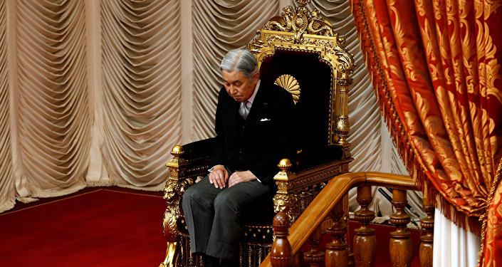 Akihito, l'empereur du Japon