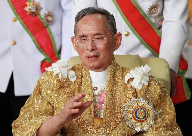 Bhumibol Adulyadej