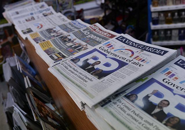La presse espagnole