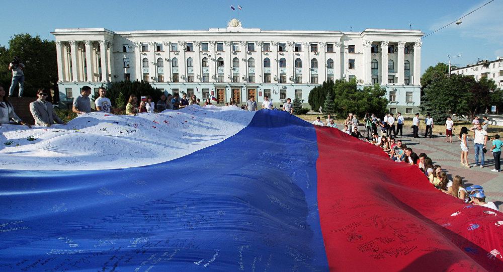 Le drapeau russe à Sébastopol, Crimée