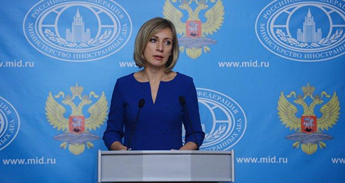 Maria Zakharova pendant un point de presse