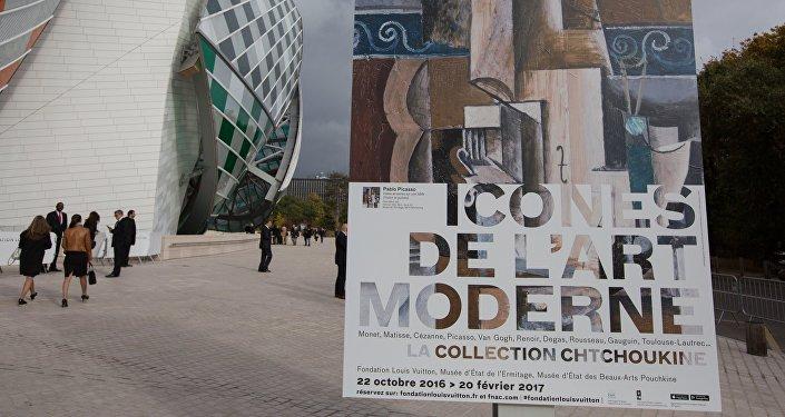 L'exposition « Icônes de l'art moderne » à Paris
