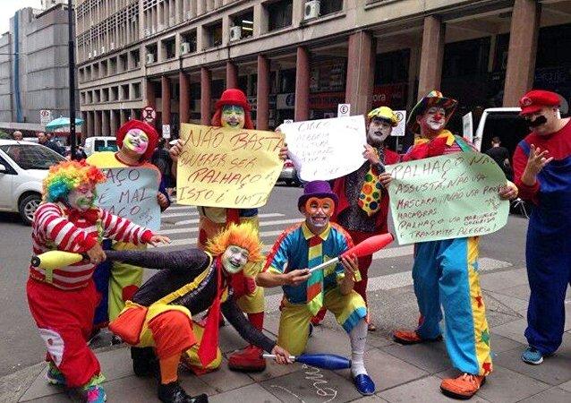 Au Brésil, les bons clowns s'en prennent aux méchants