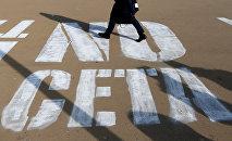 Le sommet UE-Canada sera-t-il reporté en raison du CETA?