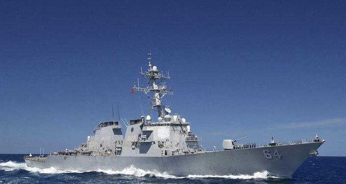 USS Carney (DDG-72)