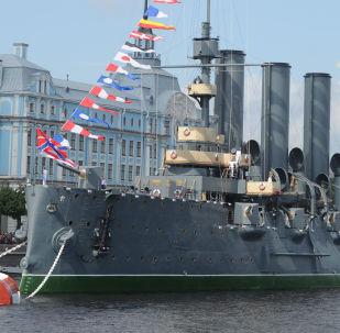 le croiseur Aurore