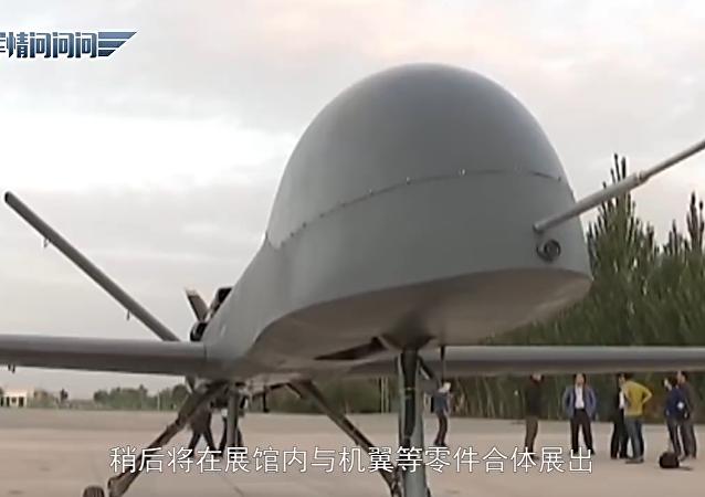 le drone Arc-en-ciel-5 (CH-5).