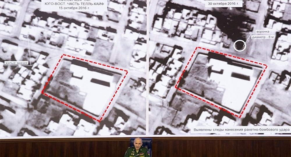 Photo de l'école de Tell-kayf, à 14 kilomètres au nord de Mossoul, endommagée par les frappes de la coalition US