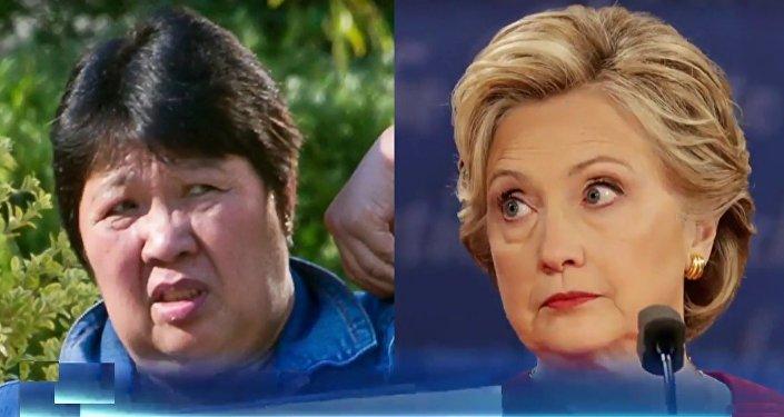 Marina Santos / Hillary Clinton