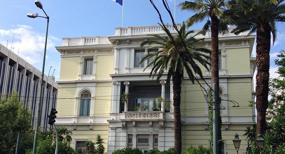Ambassade de France à Athènes