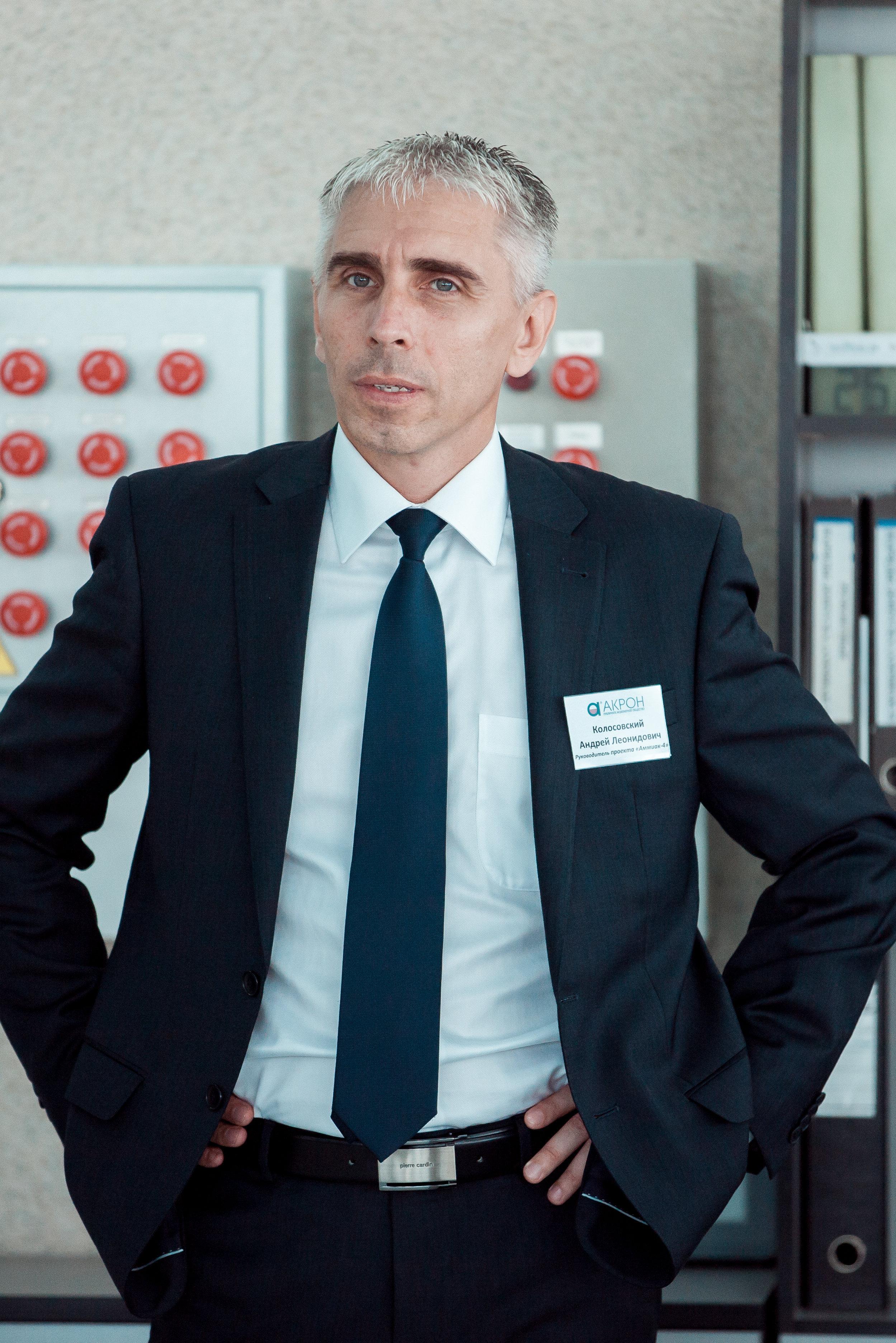 Andreï Kolosovskiï, directeur adjoint de la société russe Acron