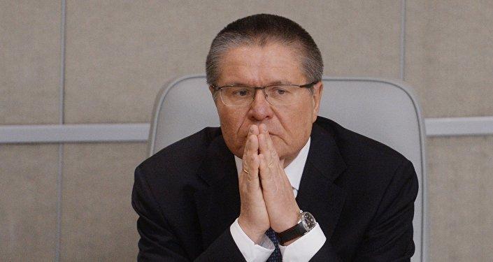Ministre russe du Développement économique Alexeï Oulioukaïev. Archive photo