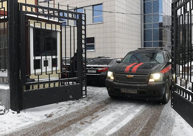 Près du bâtiment du Comité d'enquête de la Fédération de Russie à Moscou