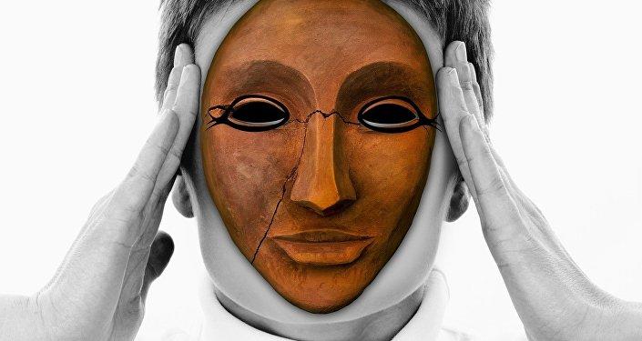Une masque