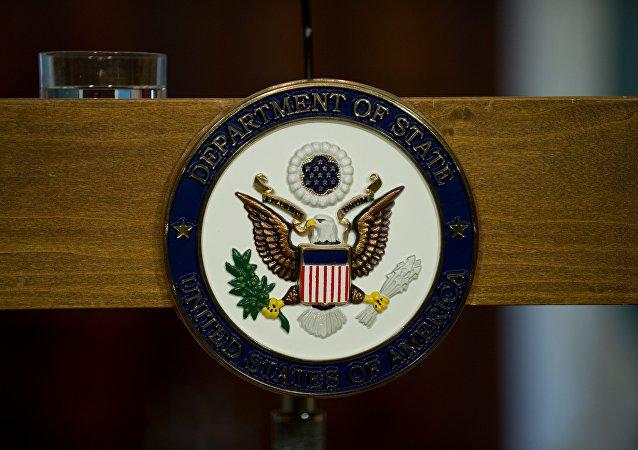 Et le prochain secrétaire d'État américain est...