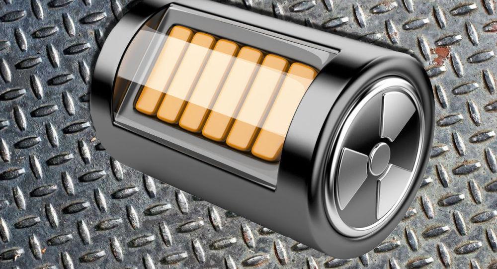 Une batterie nucléaire. Image d'illustration