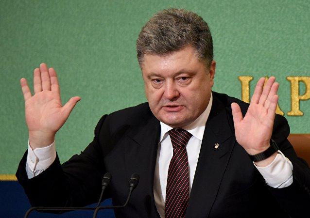Piotr Porochenko