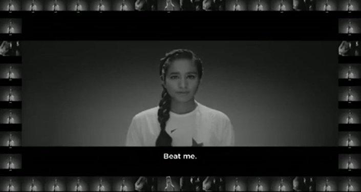 Initiative #BeatMe: les femmes lancent un défi à la violence