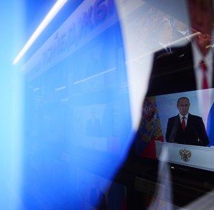 Le message annuel de Vladimir Poutine à l'Assemblée fédérale
