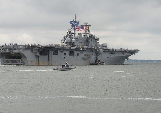 Navire militaire américain