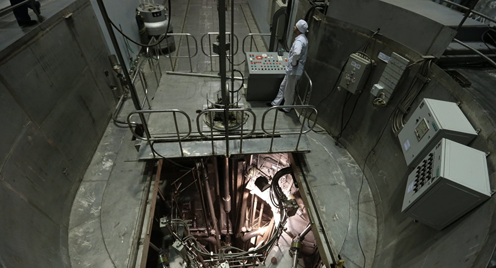 Une fuite d'eau à la centrale nucléaire de Flamanville