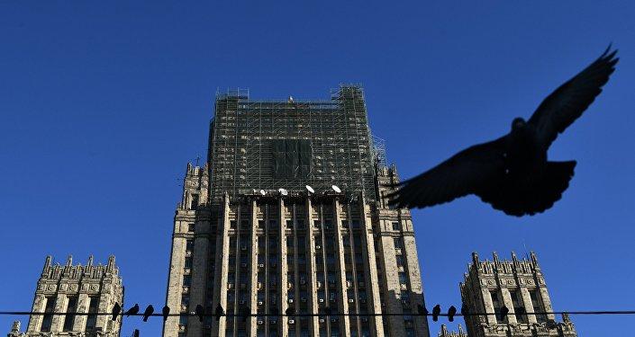 Reconstruction du bâtiment du Ministère russe des Affaires étrangères