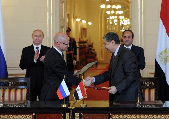 Première centrale nucléaire d'Égypte: Moscou et le Caire près du but
