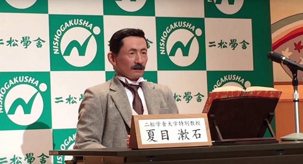 Une université japonaise embauche un androïde… pour remplacer un illustre écrivain!