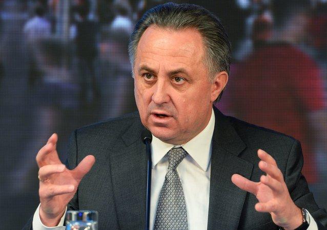 Le vice-premier ministre russe Vitaly Moutko