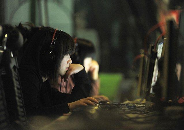 Cybercafé à Pékin