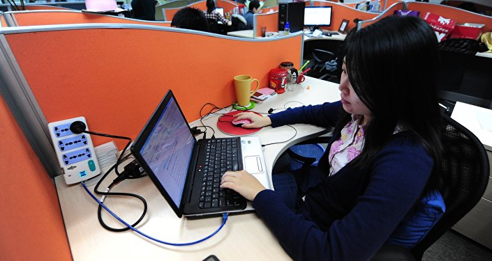 Une jeune femme chinoise. Image d'illustration