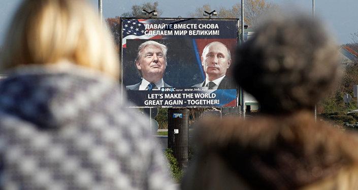 le rapprochement russo-américain