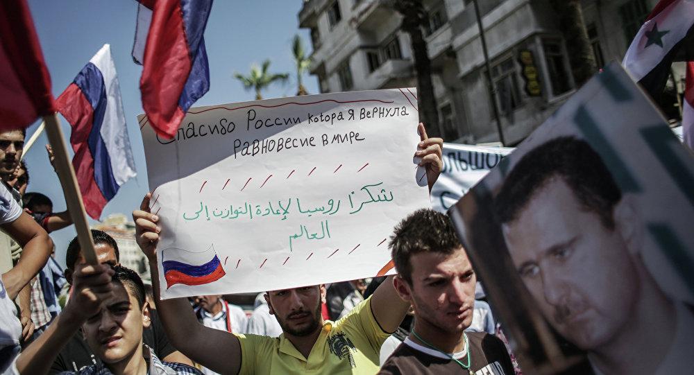 Un meeting de soutien à la Russie et au gouvernement syrien à Lattaquié