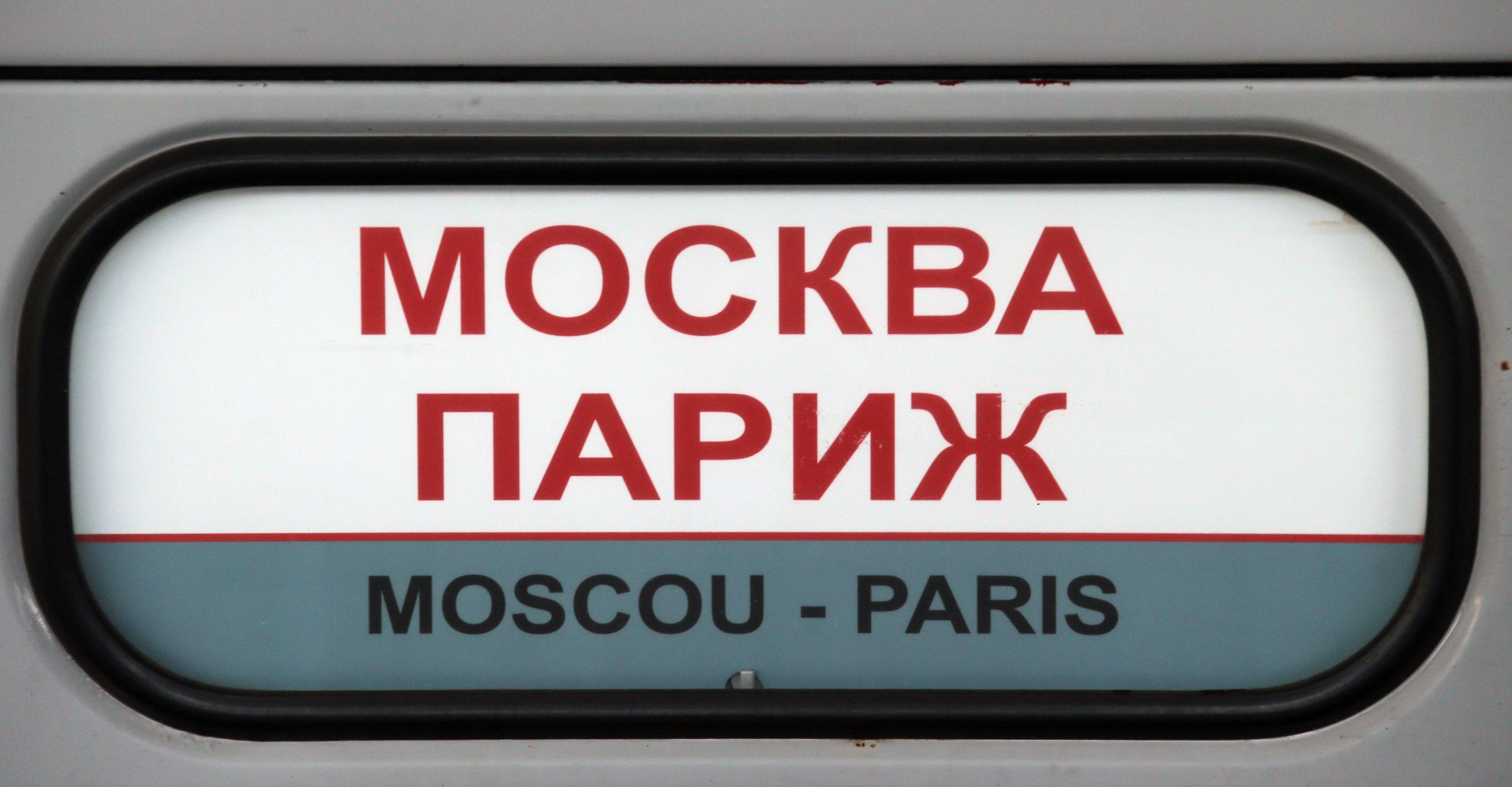 Le train Moscou-Paris