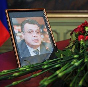 «Il a reçu 11 balles»: l'organisateur de l'expo parle du meurtre de l'ambassadeur russe