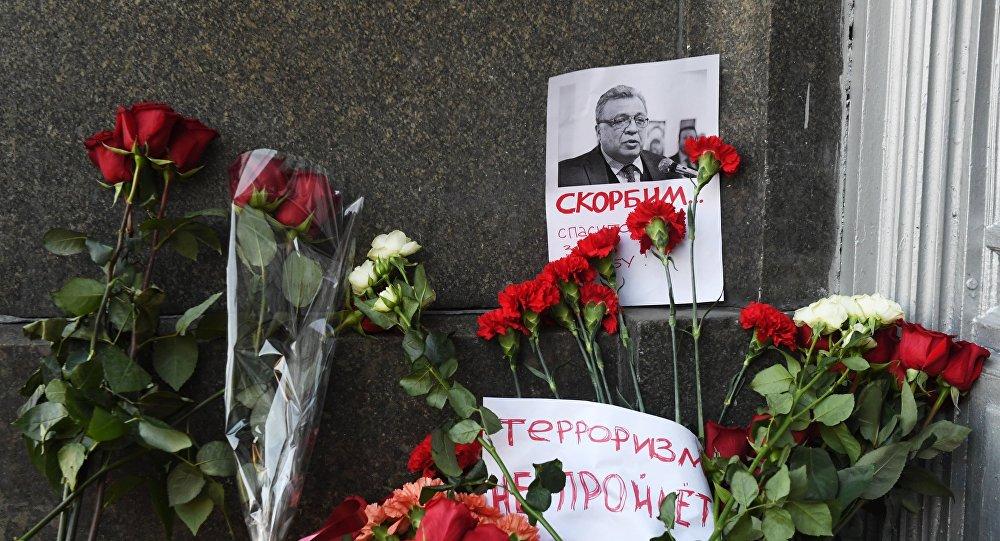 """Résultat de recherche d'images pour """"mort de l'ambassadeur russe en Turquie Andreï Karlov, 2017"""""""