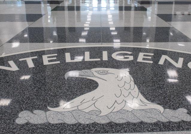 Des jeux de société au service de la formation des agents de la CIA