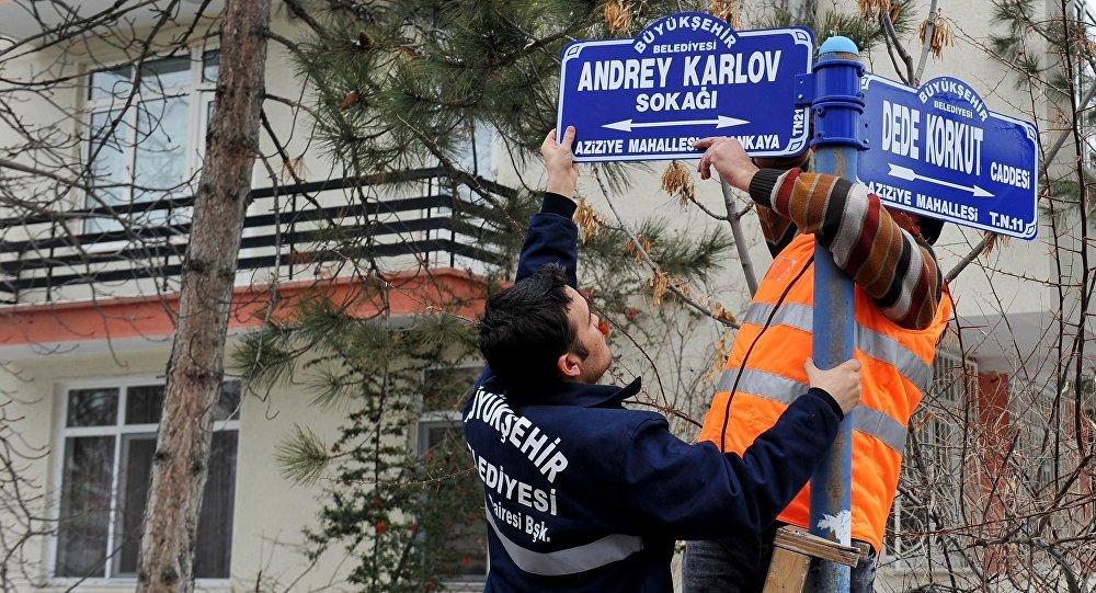 Rue Andreï Karlov en l'honneur de l'ambassadeur russe tué à Ankara