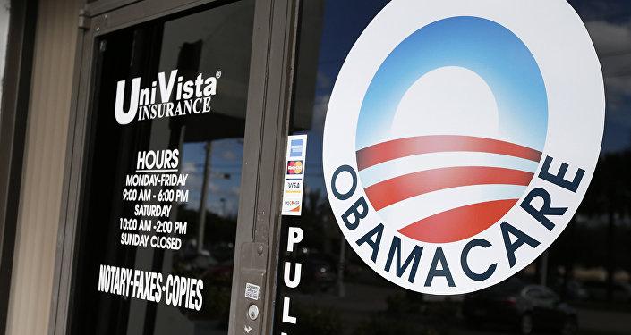 Un logo de l'Obamacare