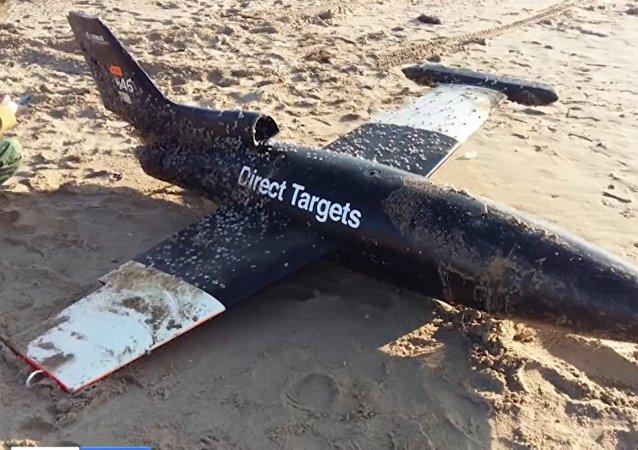 Le drone Airbus trouvé au large de la mer Noire