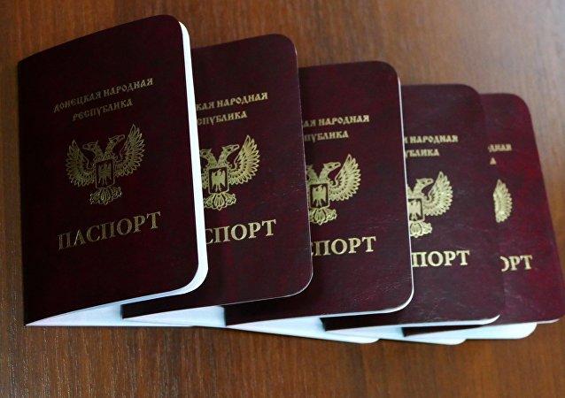 Passeports de la République populaire de Donetsk