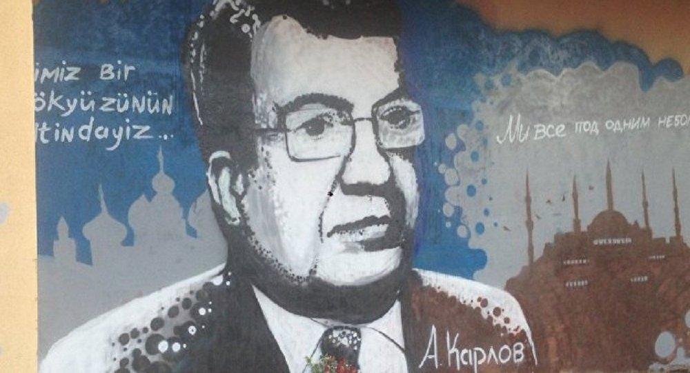 graffiti en hommage à l'ambassadeur Karlov réalisé en Turquie